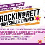 2nd Annual Rockin' for Rett Huntsville Dinner
